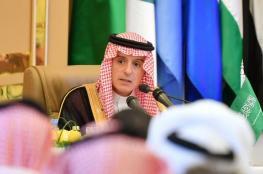 السعودية : العالم الإسلامي عزل ايران