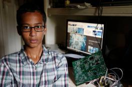 """نهاية صادمة لـ""""طفل الساعة"""" الاميركي الذي اعتقل قبل عامين ظناً أنه يملك قنبلة"""