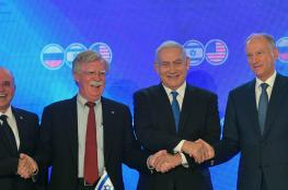 """روسيا تؤكد : سنواصل الحفاظ على أمن """"اسرائيل """""""