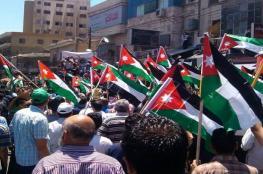 مسيرات غضب في الاردن رفضاً لارهاب داعش
