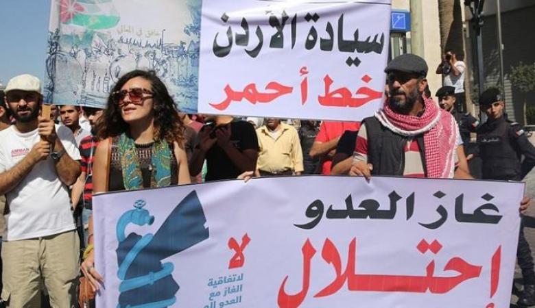 """برلمان الأردن يوافق بالأغلبية على منع استيراد الغاز من """"إسرائيل"""""""