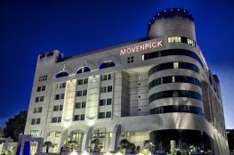 ارقام الفنادق في رام الله و البيرة