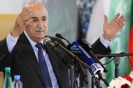رسمياً ..عبد المجيد تبون رئيساً للجزائر
