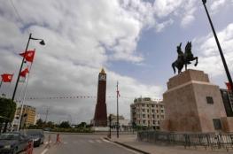 تونس تبدأ برفع الحجر الصحي تدريجيا