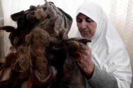 فلسطينية من الضفة الغربية تحتفط بقصاصات شعرها منذ 67 عاما