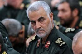 إيران تعلن عن القسم الآخر من انتقامها لمقتل سليماني