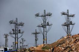 """بعد تسديد كافة الديون ..كهرباء القدس تحذر """"اسرائيل """""""