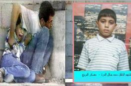 17 سنة على اغتيال الاحتلال للطفل محمد الدرة
