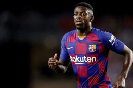 برشلونة يكشف طبيعة إصابة ديمبيلي