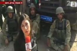 """صحفية اسرائيلية كانت في الموصل : القوات التي تقاتل """"داعش """" ضعيفة وبائسة"""