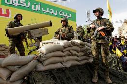 حزب الله يعلن كشف جهاز تجسس اسرائيلي في الاراضي اللبنانية