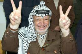 مركزية فتح في ذكرى وفاة ابو عمار : سنواصل السير على درب الكفاح