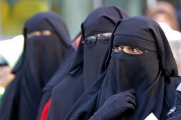 استاذة بالازهر تطالب بحظر النقاب وتؤكد ان لا علاقة له بالاسلام