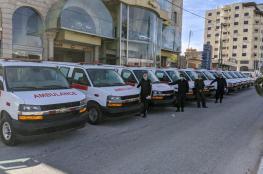 الحكومة الفلسطينية تشتري 13 مركبة اسعاف جديدة
