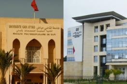 """""""التربية"""" تطمئن الطلبة بخصوص منح المغرب"""