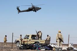 داعش يتبنى قتل 12 جندياً مصريا في هجوم شمال سيناء