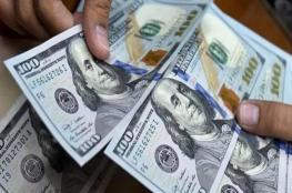 الدولار ينخفض إلى أدنى مستوى له في 20 يوماً