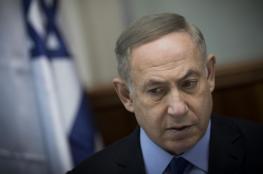 نتنياهو يخضع للتحقيق للمرة الخامسة بقضايا فساد