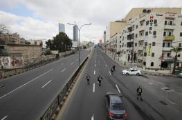 البنك الدولي يوافق على دعم الاردن بعشرين مليون دولار