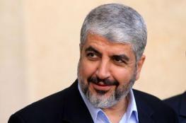 حماس : مشعل لم يعترف باسرائيل