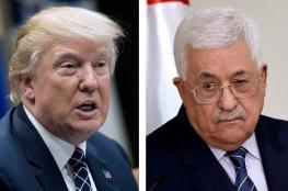 البيت الابيض : ترامب يسعى الى تحقيق  السلام في الشرق الأوسط