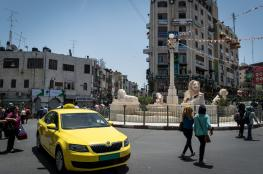 كريم تطمح لتطوير قطاع النقل في فلسطين بالتعاون مع التكسي الاصفر