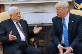 كوشنير : ترامب معجب جدا بالرئيس الفلسطيني