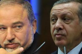 ليبرمان لاوروبا : تعلموا من بوتين كيف عاقب أردوغان