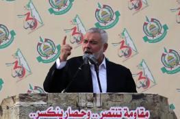 حماس تعلن استعداداها خوض انتخابات شاملة