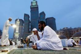 فائض الطعام في مكة المكرمة يصل الى ارقام قياسية خلال شهر فقط
