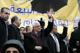 """اسرائيل : """"لا دولة للفلسطينيين في الضفة وابو مازن يدعم الارهاب """""""