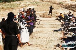 مجزرة جديدة يرتكبها داعش بحق المدنيين.. 50 قتيلًا بينهم أطفال