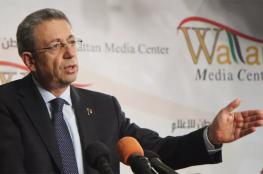 """البرغوثي يدعو أوروبا لرفع راية العقوبات في وجه """"إسرائيل"""""""