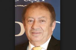 """وزير الاقتصاد يعلن تأسيس شركة قابضة برأس مال """"100"""" مليون دولار"""