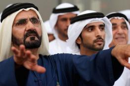 """لاستكشاف الكوكب الأحمر ...حاكم دبي يطلق برنامج """"نوابغ الفضاء العرب"""""""