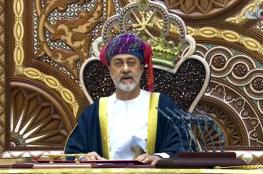 سلطنة عمان تؤكد موقفها الثابت من القضية الفلسطينية