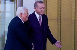 """اردوغان يتعهد : تركيا لن تسمح بتطبيق """"صفقة القرن """""""