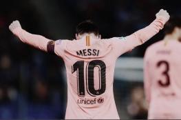 بالفيديو... أهداف مباراة برشلونة وإسبانيول في الدوري الإسباني (4-0)