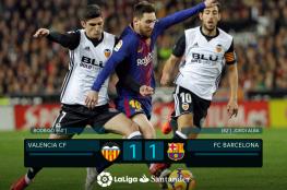"""برشلونة يتعادل امام وصيفه """"فالنسيا """" في الدوري الاسباني"""