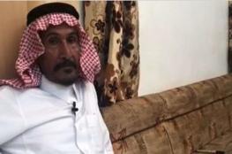 سعودي لم ينم منذ 30 عاما عجز الاطباء عن وجود حل لمشكلته