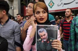 الولايات المتحدة : سليماني في بغداد لاختيار رئيس وزراء عراقي جديد