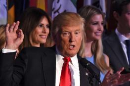 """نيويورك تايمز : ترامب يعزل """" اميركا """"  عن العالم"""