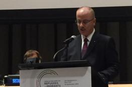الحمد الله: لاجئو فلسطين ربع عدد اللاجئين في العالم ونؤكد على حقهم بالعودة