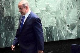 اسرائيل تخطط  للحصول على مقعد في مجلس الأمن