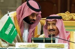 الملك السعودي يقيل وزير الخارجية والاعلام والحرس الوطني والتعليم