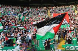دعوات لايرلندا بإلغاء مباراتها  مع المنتخب الإسرائيلي
