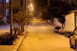 تخفيف حظر التجوال في عدد من المناطق بغزة