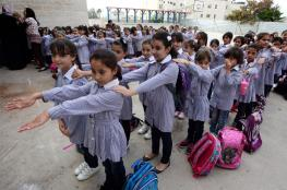 الحكومة الفلسطينية تصادق رسميا على خطة العودة الى المدارس
