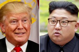 ترامب يغازل الزعيم الكوري : سنصبح اصدقاء يوماً ما