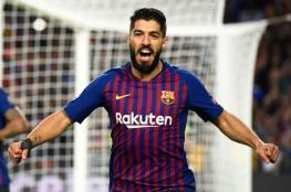 برشلونة يفكر في بديل لسواريز